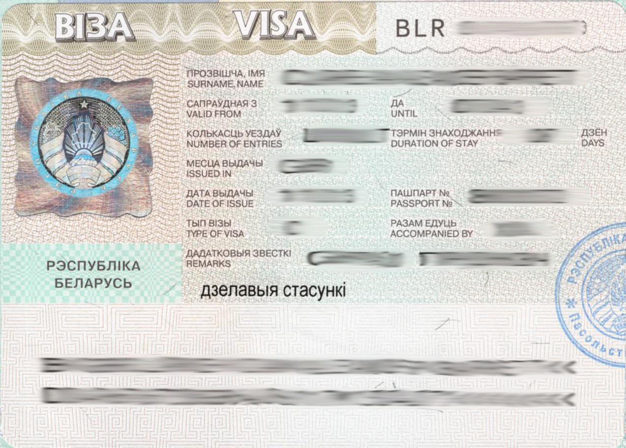 Belarusian visa sample anyvisa belarusian visa sample altavistaventures Choice Image