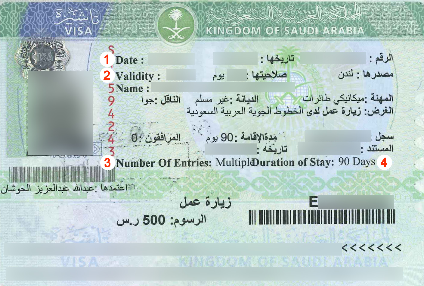 saudi uk relationship visa